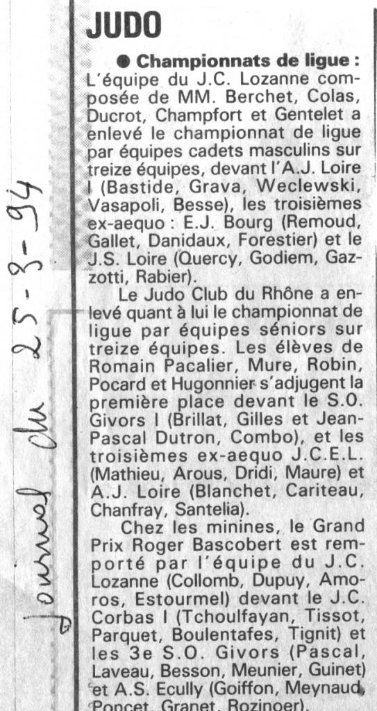l'équipe cadets de Lozanne championne de région 1994